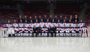 Photo courtesy of USAHockey.com